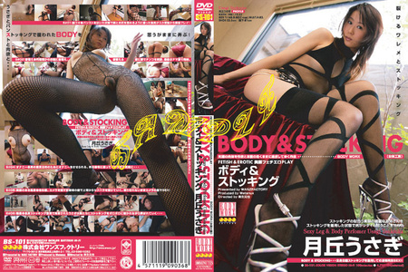 leglegs-BODY & STOCKING美腿