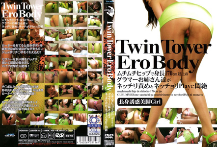 leglegs-美腿Twin Tower Ero Body 長身誘惑美脚 Girl