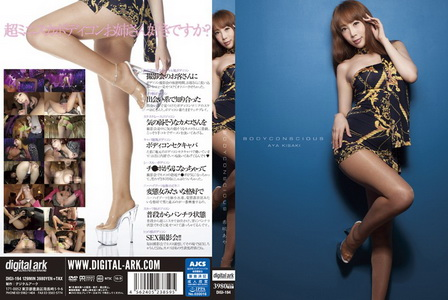 leglegs-BODYCON SCIOUS美腿