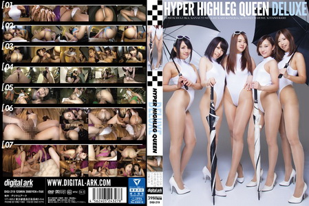 leglegs-HYPER HIGHLEG QUEEN DELUXE美腿