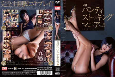 leglegs-月刊 絲襪狂熱 完全主觀的美腿絲襪招聘 [720P]美腿