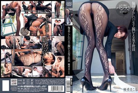 leglegs-毎日やらしいパンスト履いてる女子社員美腿
