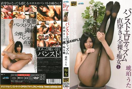 leglegs-美腿直穿き×全裸×痴女 4