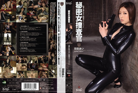 leglegs-秘密女捜査官美腿