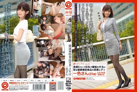 leglegs-美腿働くオンナ3 Vol.16