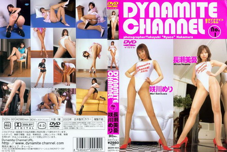 leglegs-Dynamite Channel 01 美腿