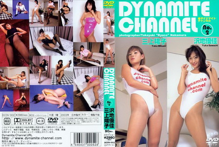 leglegs-Dynamite Channel 02美腿