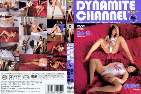 leglegs-Dynamite Channel 04美腿
