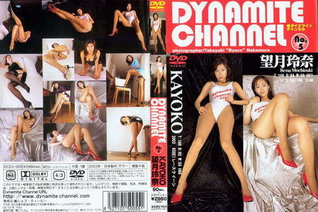leglegs-Dynamite Channel 05美腿