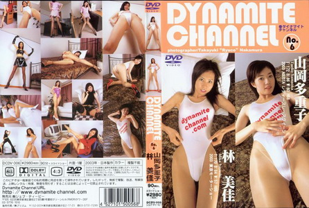 leglegs-Dynamite Channel 06美腿