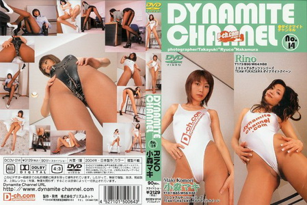 leglegs-Dynamite Channel 14美腿