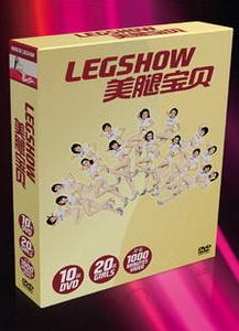 leglegs-美腿LEGSHOW美腿宝贝 第六集