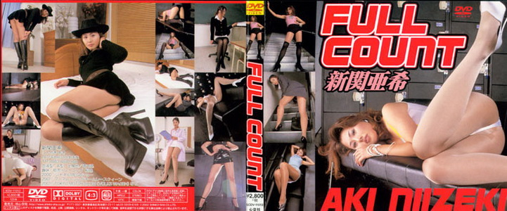 leglegs-FULL COUNT美腿