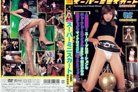 leglegs-スーパーミニスカート美腿