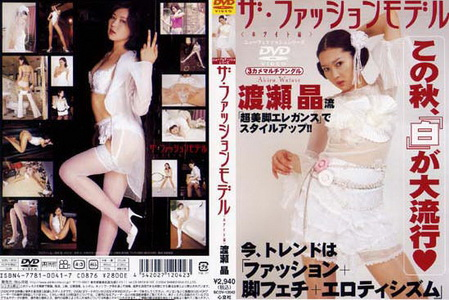 leglegs-ザ・ファッションモデル美腿