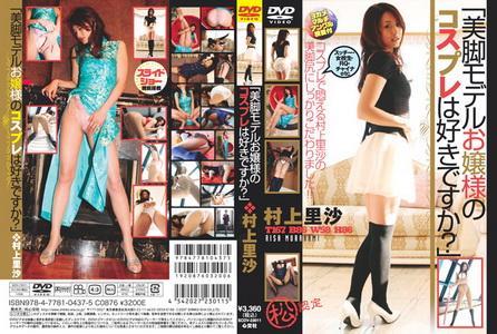 leglegs-美脚モデルお嬢様美腿