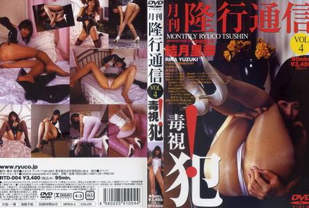 leglegs-隆行通信 Vol.04美腿