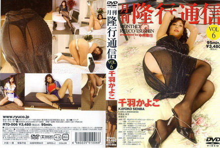 leglegs-隆行通信 Vol.06美腿