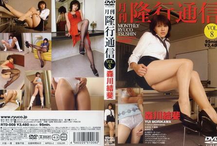 leglegs-美腿隆行通信 Vol.08
