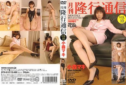 leglegs-隆行通信 Vol.10美腿