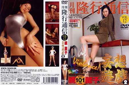 leglegs-隆行通信 Vol.12美腿