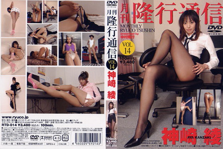leglegs-美腿隆行通信 Vol.14
