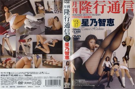 leglegs-隆行通信 Vol.17美腿