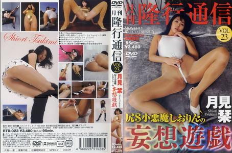 leglegs-隆行通信 Vol.23美腿