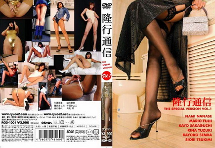 leglegs-美腿The Special Version Vol.1