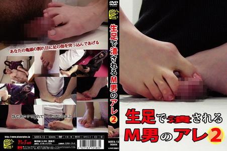 leglegs-美腿生足で潰されるM男のアレ2