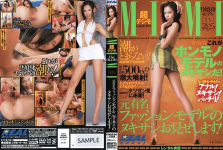 leglegs-超美腳 MIMI美腿