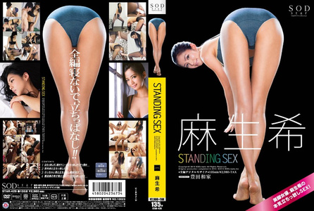 leglegs-STANDING SEX美腿
