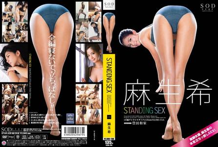 leglegs-美腿STANDING SEX